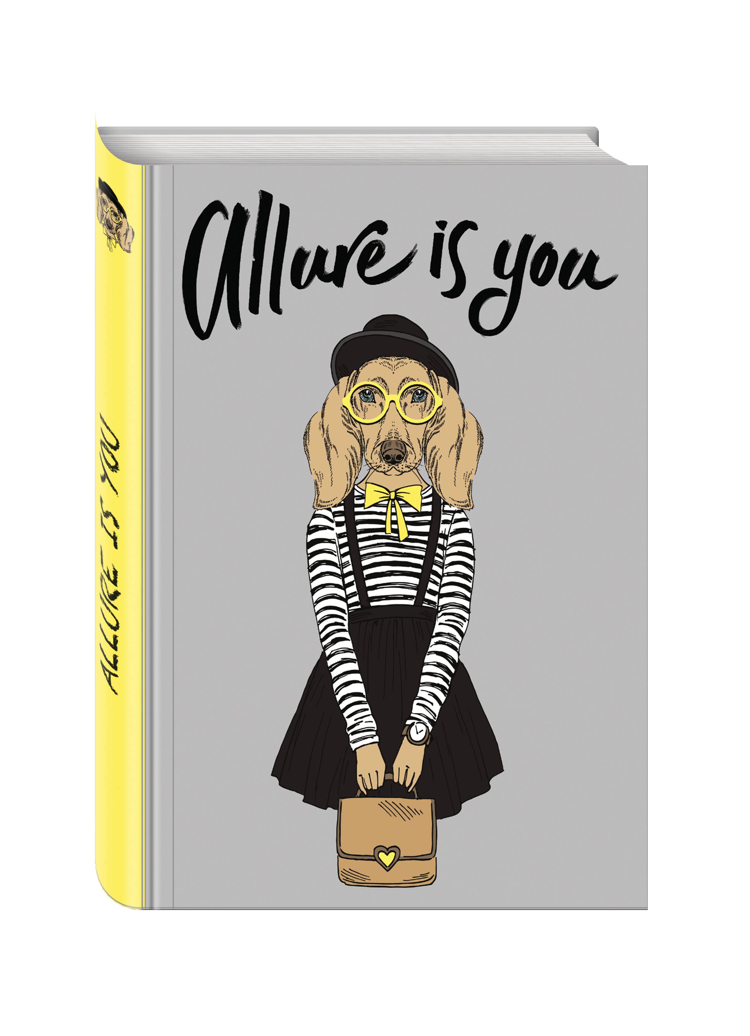 Allure is you (Блокнот для хипстеров) (твердый переплет, 136х206 мм) until you