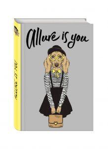- Allure is you (Блокнот для хипстеров) (твердый переплет, 136х206 мм) обложка книги
