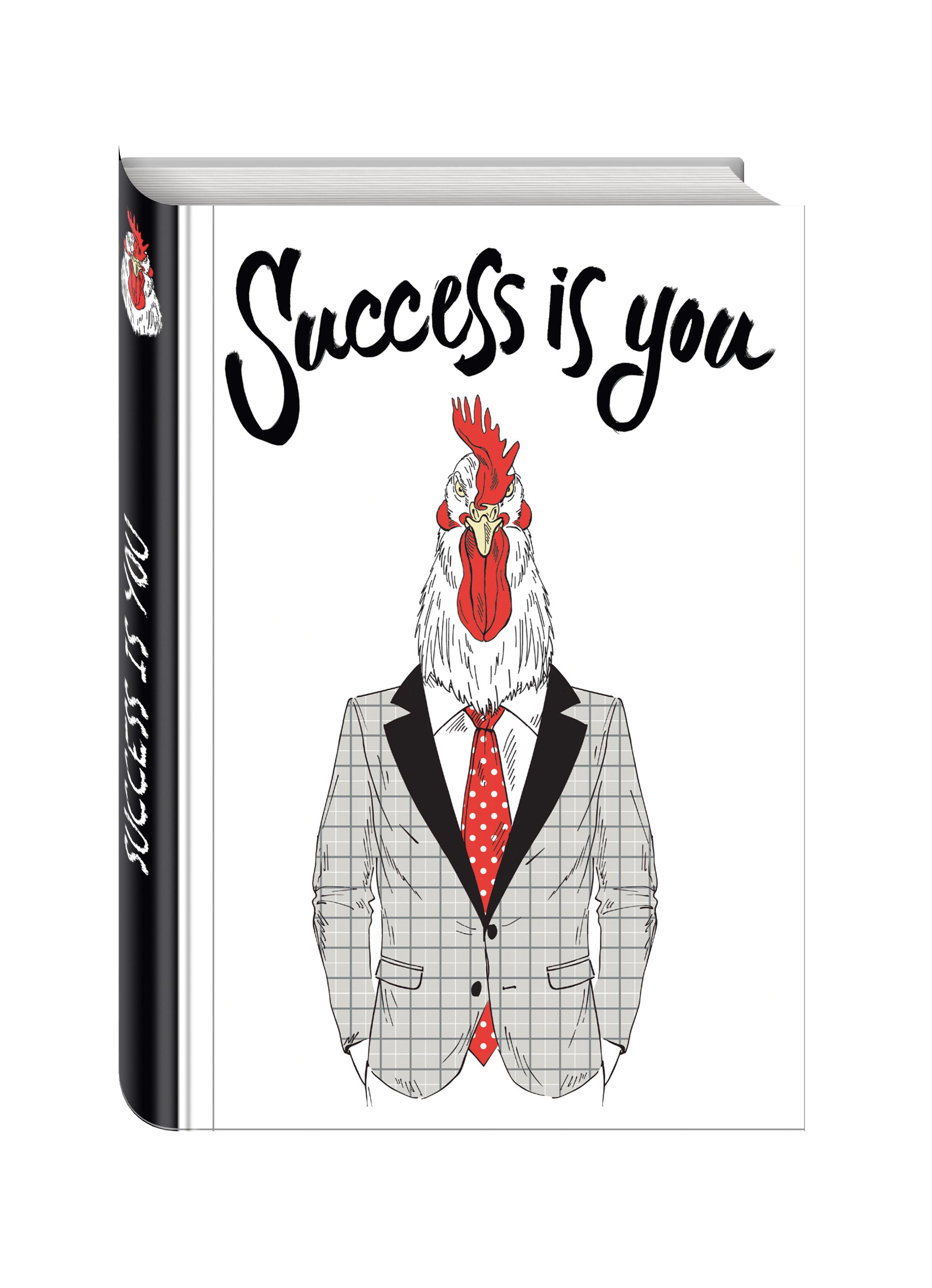Success is you (Блокнот для хипстеров) (твердый переплет, 136х206 мм) until you