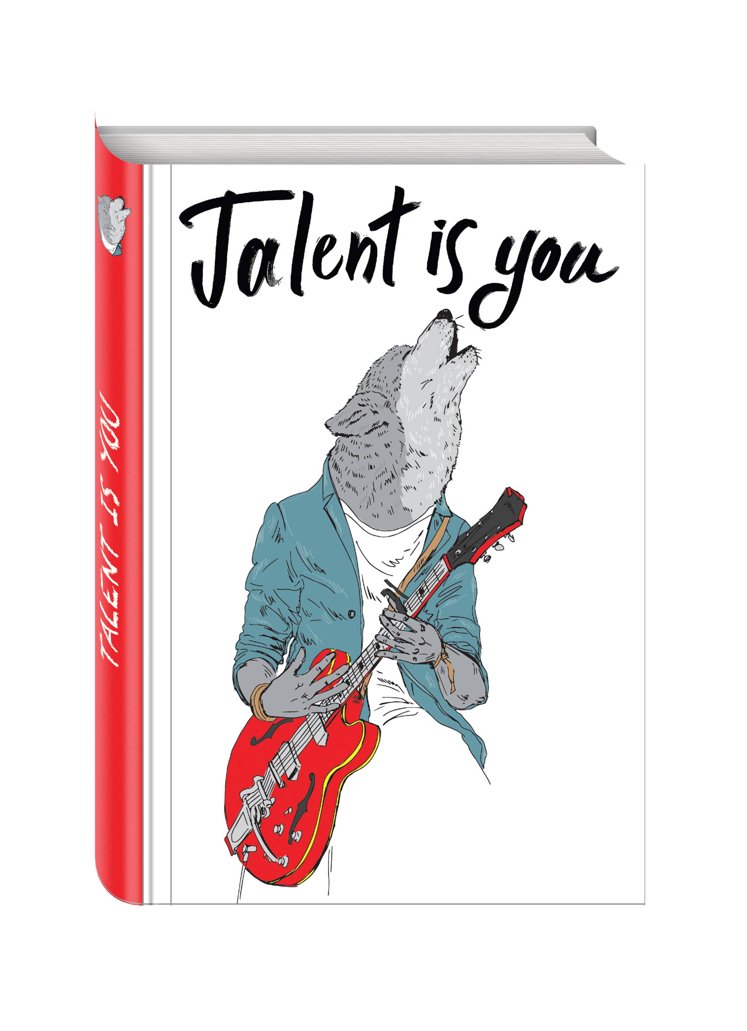 Talent is you (Блокнот для хипстеров) (твердый переплет, 136х206 мм) угловая лопатка tefal talent k0800614