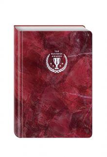 - Блокнот Top Business Awards - нелинованный (красный мрамор, желтые страницы) обложка книги