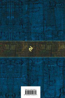 Обложка сзади Собрание повестей и рассказов в одном томе Валентин Распутин