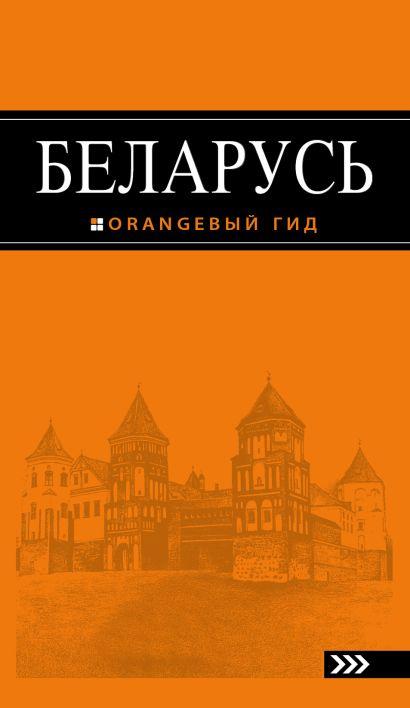 По loveplanet путеводитель