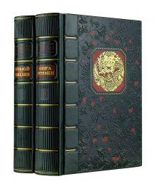 Конфуций - Уроки мудрости. Конфуцианский канон. обложка книги