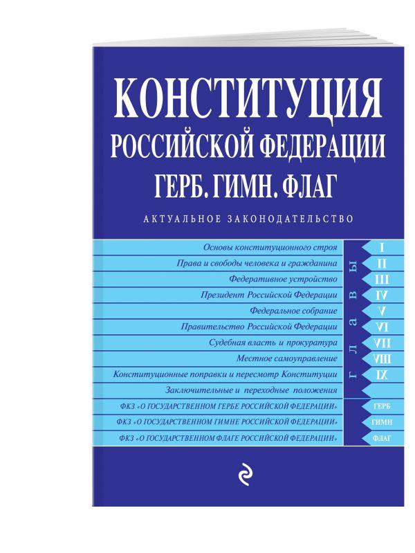 Статья 680 гражданского кодекса рф