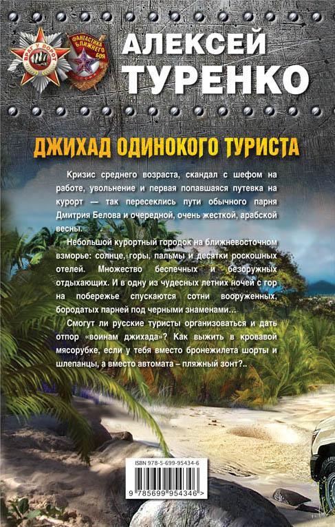 devushka-pyat-na-odnu-ochen-zhestko