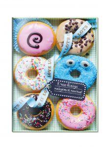 - Сладкий блокнот (К чаю всегда найдется пончик!) обложка книги