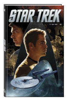 Джонсон М. - Star Trek. Том 2 обложка книги