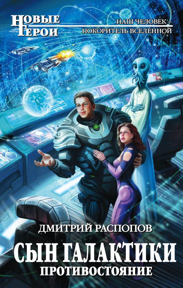 Лошаченко владимир книги читать скачать