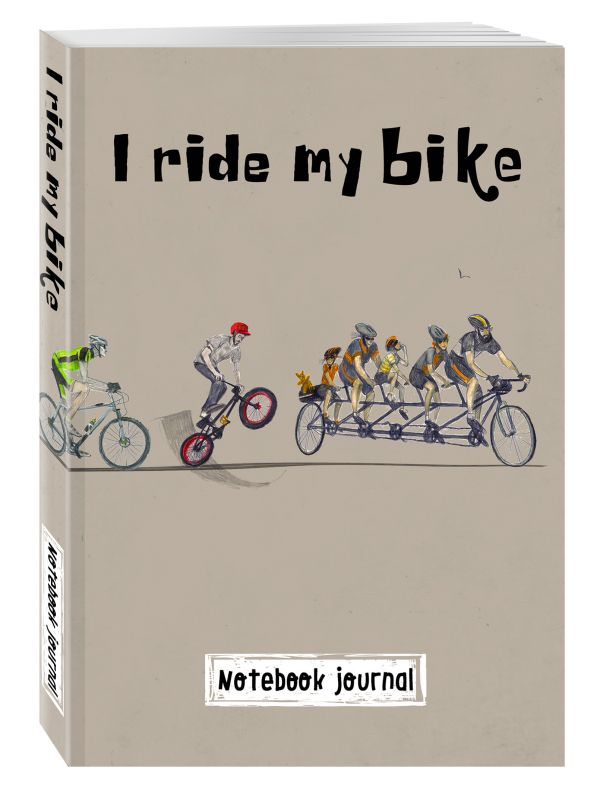 Блокнот. I ride my bike. Велосипедисты