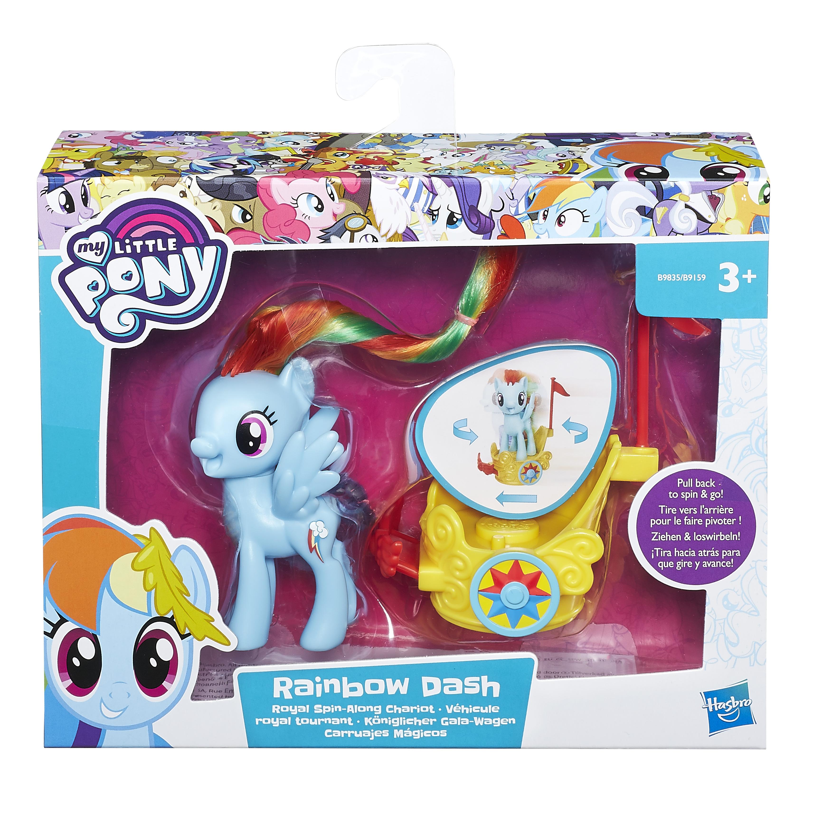 My Little Pony Пони в карете (B9159)