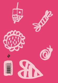 Обложка сзади Enote: блокнот для записей с комиксами и енотом внутри (территория Енота) Енот Тоне