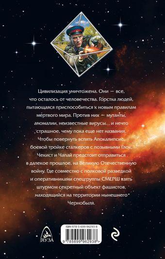 ДМИТРИЙ ЗАВАРОВ ЭХО ВОЙНЫ СКАЧАТЬ БЕСПЛАТНО