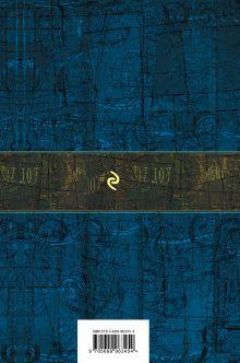 Обложка сзади Самые знаменитые произведения писателя в одном томе Рэй Брэдбери