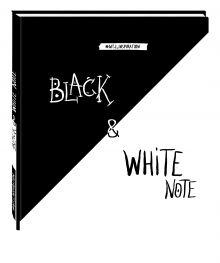 - Black&White Note. Альбом для рисования на черно-белой бумаге обложка книги