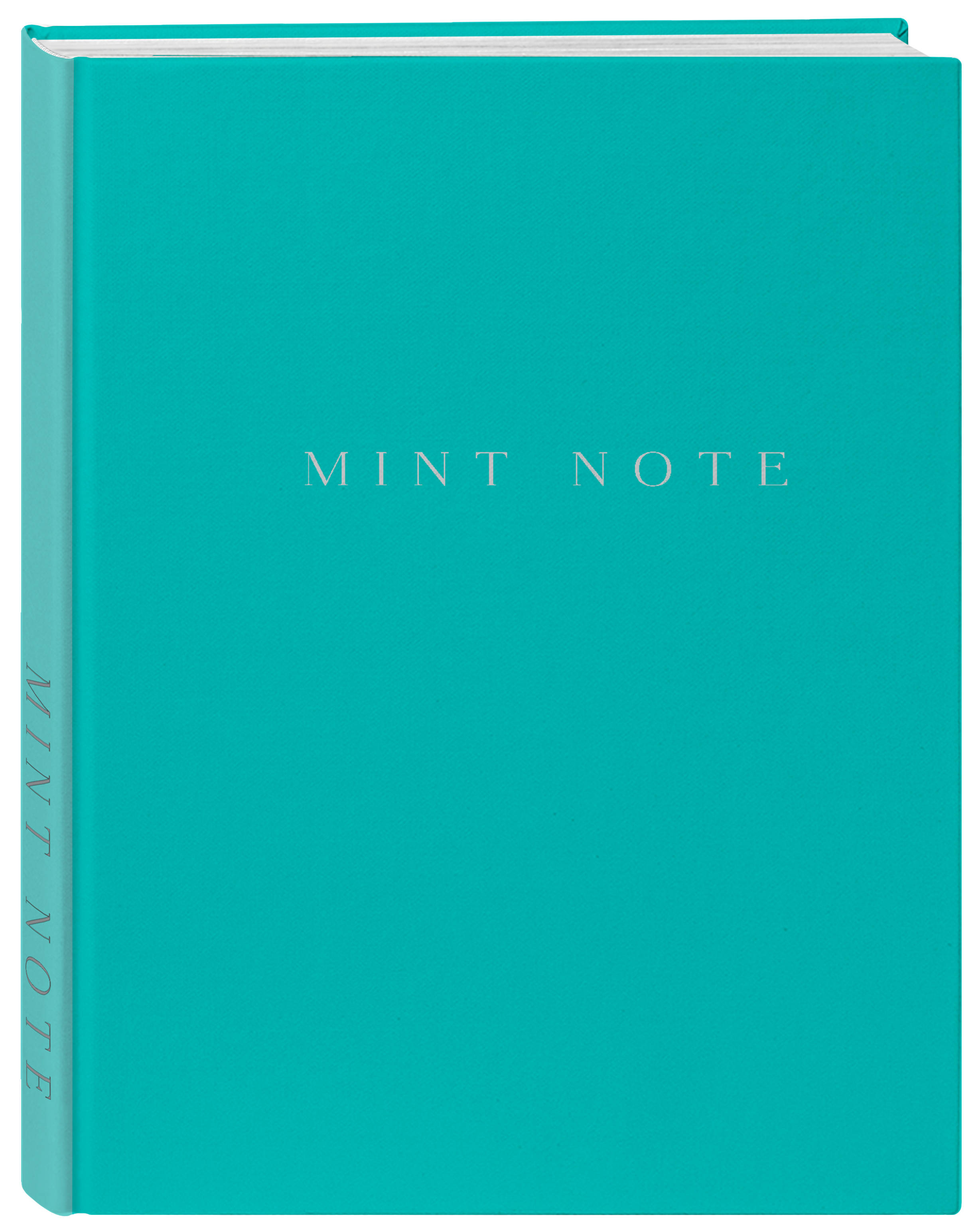 Mint Note (твердый переплет) от book24.ru