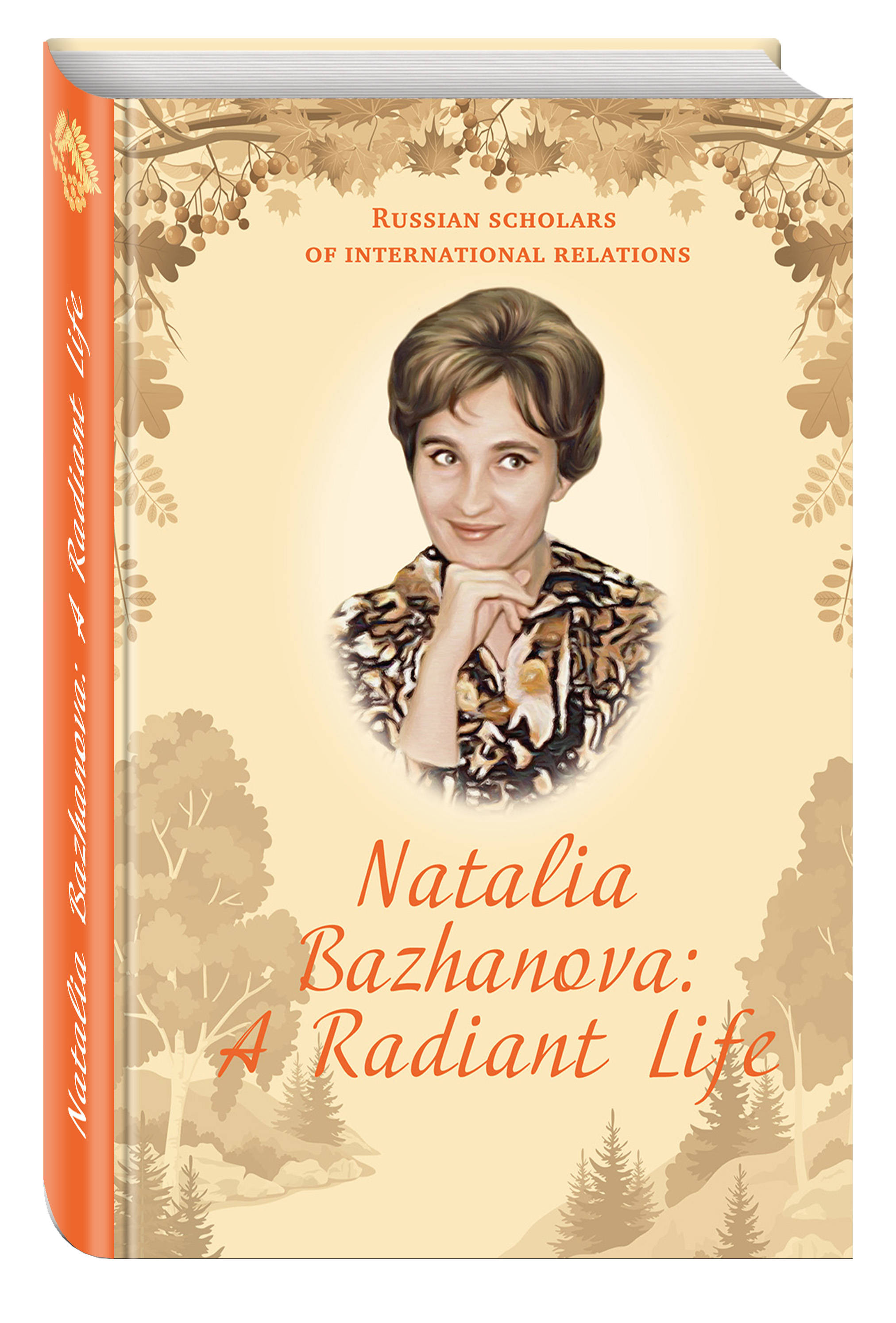 Natalia Bazhanova: A Radiant Life public relations science management
