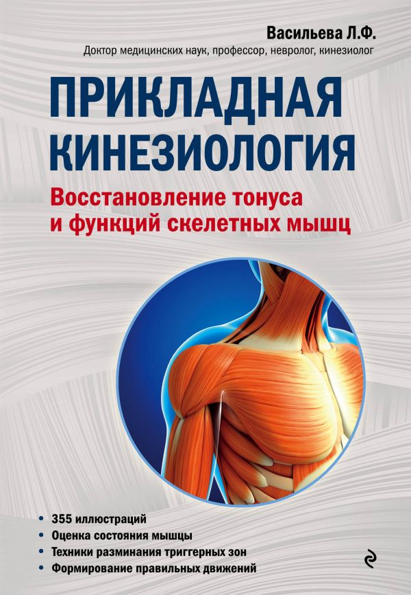 Васильев борис, скачать бесплатно 49 книг автора.