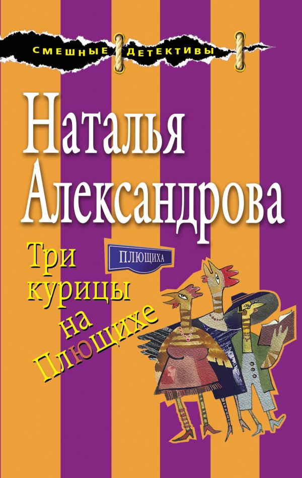 Бабайцева русский язык практика 8 класс читать онлайн