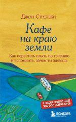 список мировые литературные гении