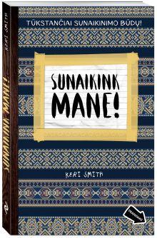 Уничтожь меня (литовский яз.) обложка книги
