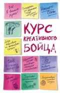 Книги для креативных людей