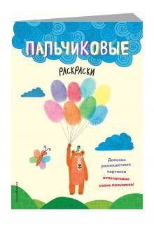 - Медведь (Х5) обложка книги