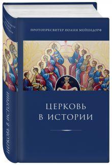 Беседы о русской культуре обложка книги