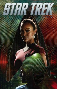 Обложка Стартрек / Star Trek. Том 5