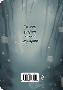Обложка сзади Блокнот. Королева (мини-формат) Катя Малеев