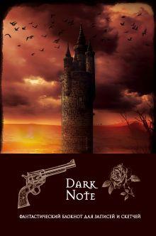Dark Note