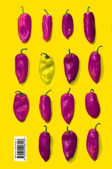 Обложка сзади Мои любимые рецепты. Книга для записи рецептов (а5_Яркие перчики)