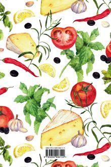 Обложка сзади Мои любимые рецепты. Книга для записи рецептов (а5_Сыр и помидоры)