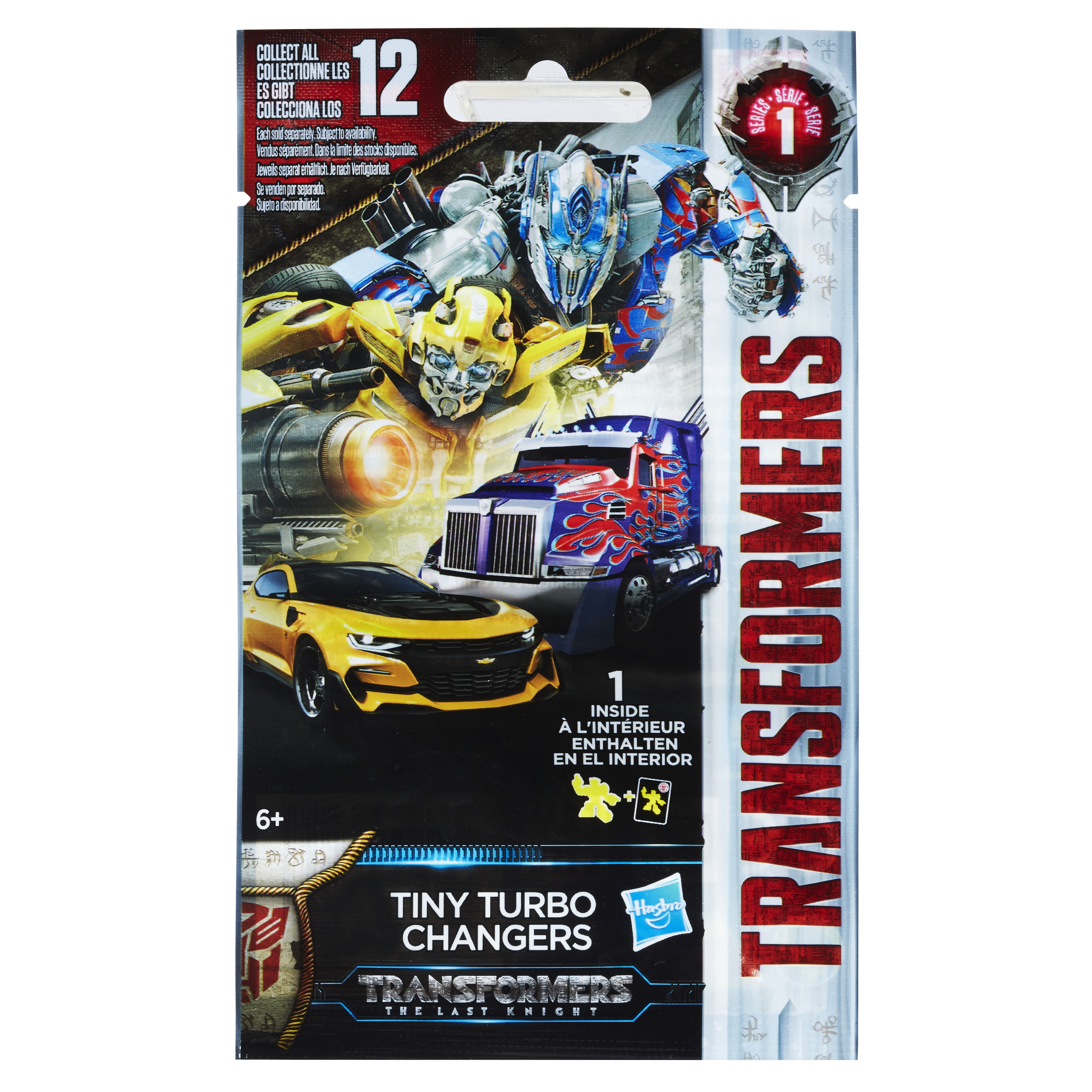 Transformers 5: Мини-Титан