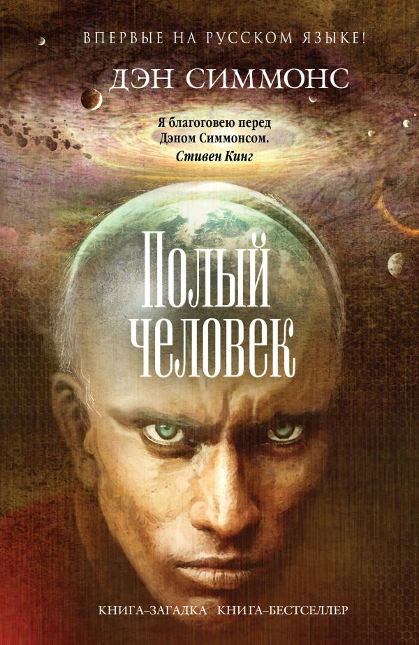 The Human Animal A Personal View of the Human Species