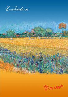 Обложка Ежедневник. Ван Гог. Пшеничное поле (недатированный) (Арте)