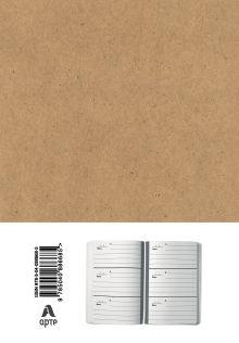 Обложка сзади Блокнот для записи любимых тегов. #HASHTAG (обложка крафт) (Арте)