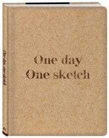 - Скетчбук крафт (оф. 1) обложка книги