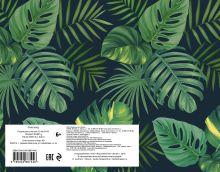 Обложка сзади Ботаника. Скетчбук (230х180мм, офсет 160 гр., 40 страниц, евроспираль)