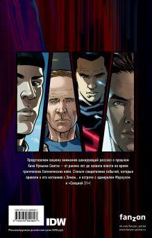 Обложка сзади Стартрек / Star Trek: Хан