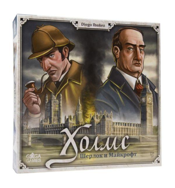 Холмс: Шерлок и Майкрофт (Настольная игра)