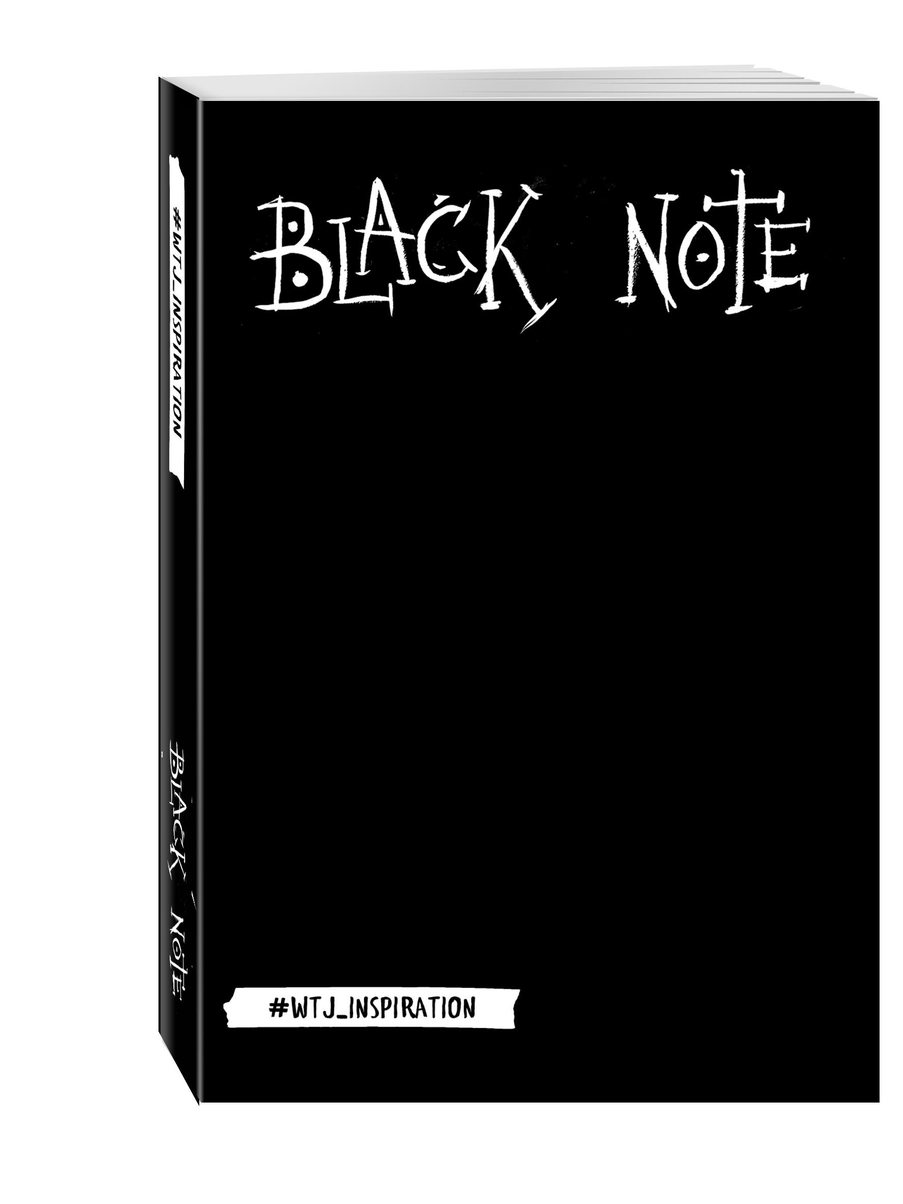 Комплект. Black Note. Креативный блокнот с черными страницами (мягкая обложка) + Комплект из 2-х белых ручек и белого карандаша WTJ_INSPIRATION black note