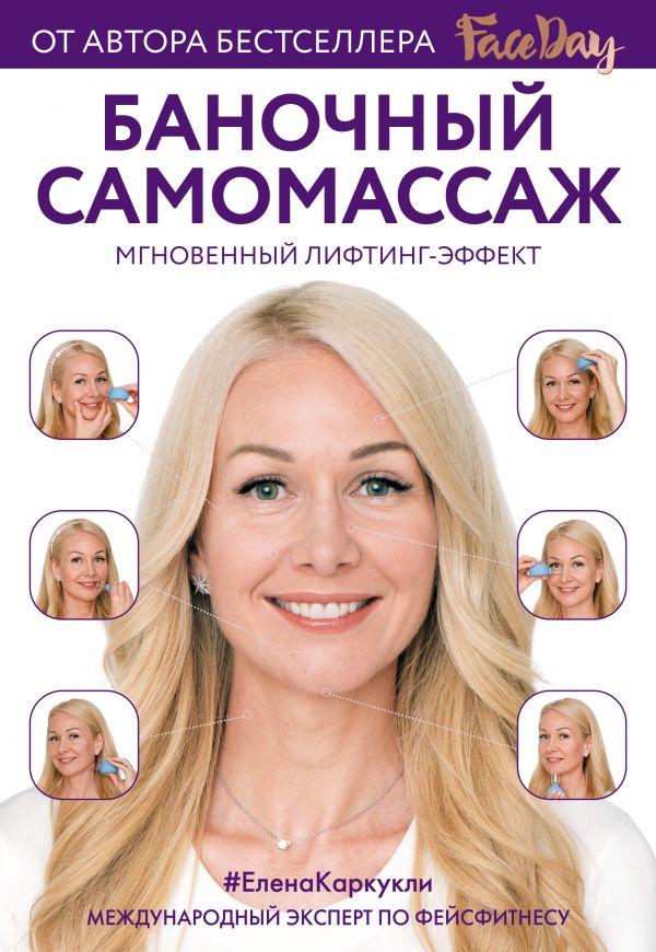 бобби браун. макияж. для новичков и профессионалов скачать