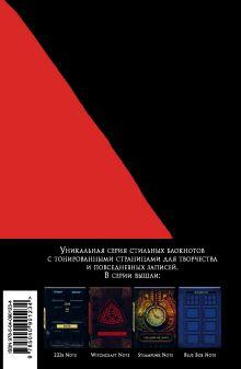 Обложка сзади Black VS Red Note. Блокнот для эпичных батлов