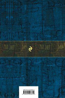 Обложка сзади Собрание повестей и рассказов в одном томе Александр Беляев