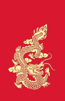 Обложка сзади Большая книга восточной мудрости (с драконом)