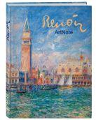 Ренуар. ArtNote mini. Дворец Дожей в Венеции (FixPrice)