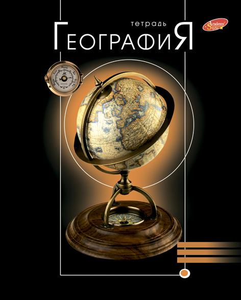 Тетр географ 40л скр А5 кл 5383-VQ Черная круг