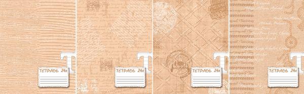 "Тетр 24л скр А5 лин 8820/5-EAC ""Текстура"" бежевая ГРИН Non-branded"