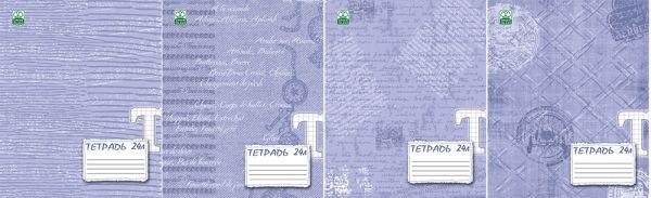 "Тетр 24л скр А5 кл 8819/5-EAC ""Текстура"" синяя ГРИН Non-branded"